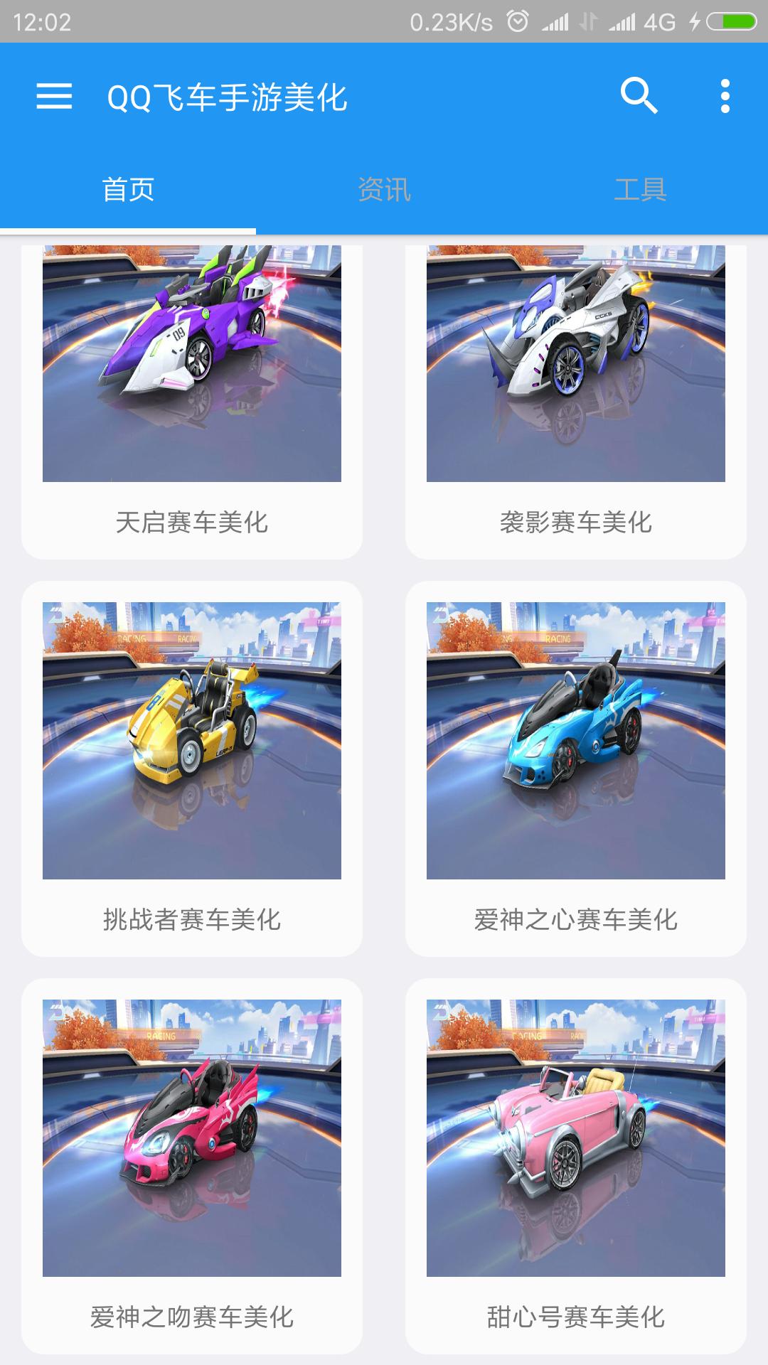 Screenshot_2018-02-01-12-02-04-593_com.speedshowmh.com.png