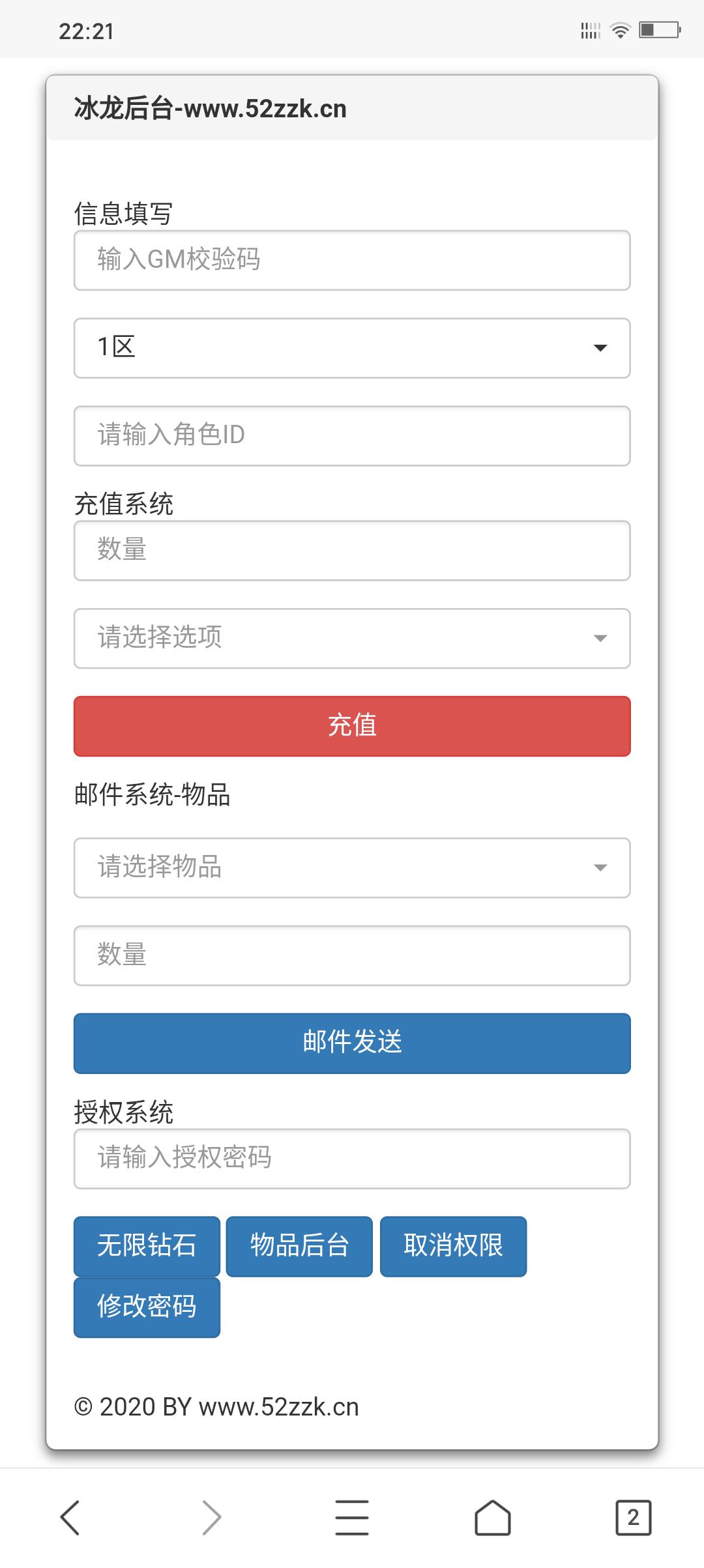 Screenshot_2020-03-14-22-21-19-758_com.tencent.mtt.png
